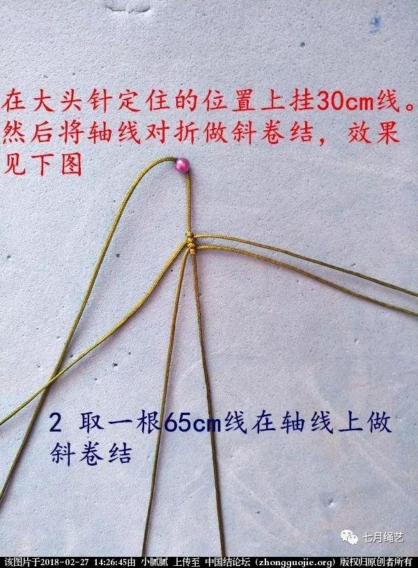 中国结论坛 枫叶教程  图文教程区 113916zpiw5pdfi29idebw