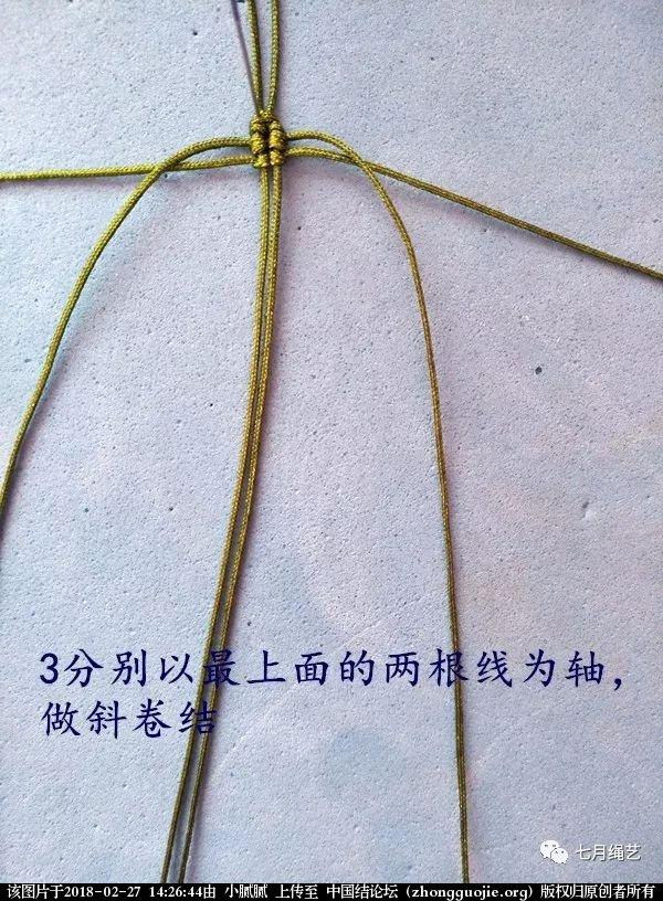 中国结论坛 枫叶教程  图文教程区 113917k4wc4pxp43xw44kp