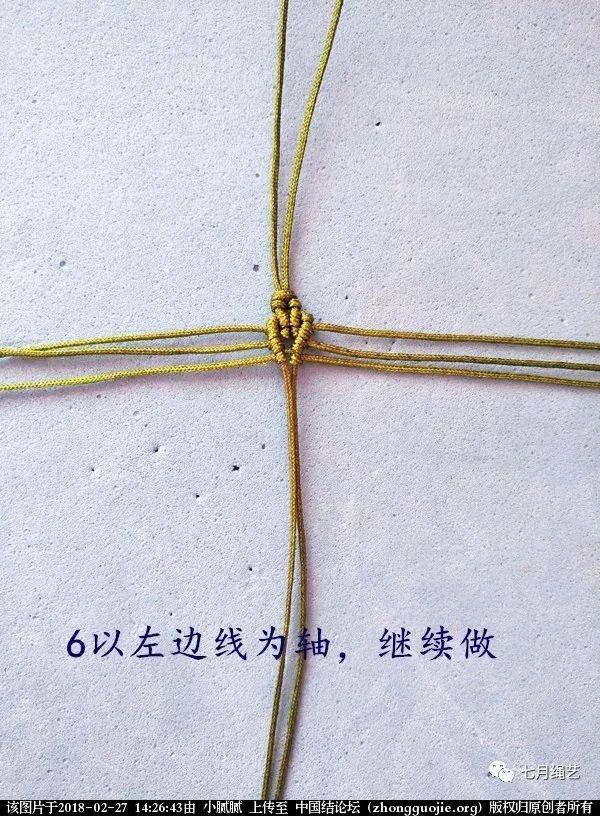 中国结论坛 枫叶教程  图文教程区 113918c1nl50bhvbb05b5z