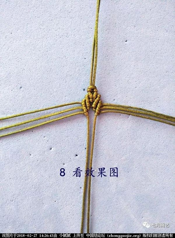中国结论坛 枫叶教程  图文教程区 113919oq1g4vvv2zd4ainv