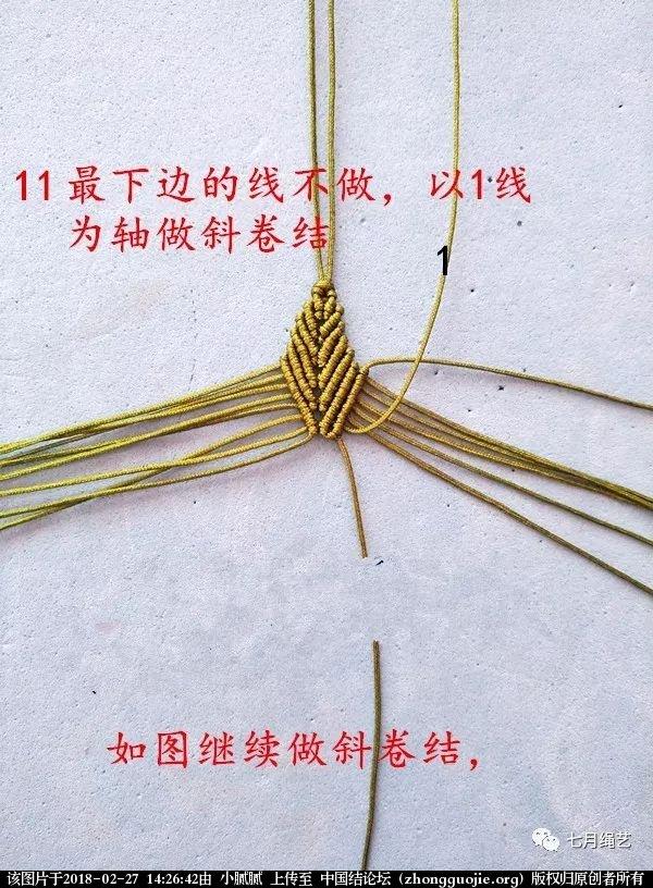 中国结论坛 枫叶教程  图文教程区 113920pltxt86slxvfyt1y