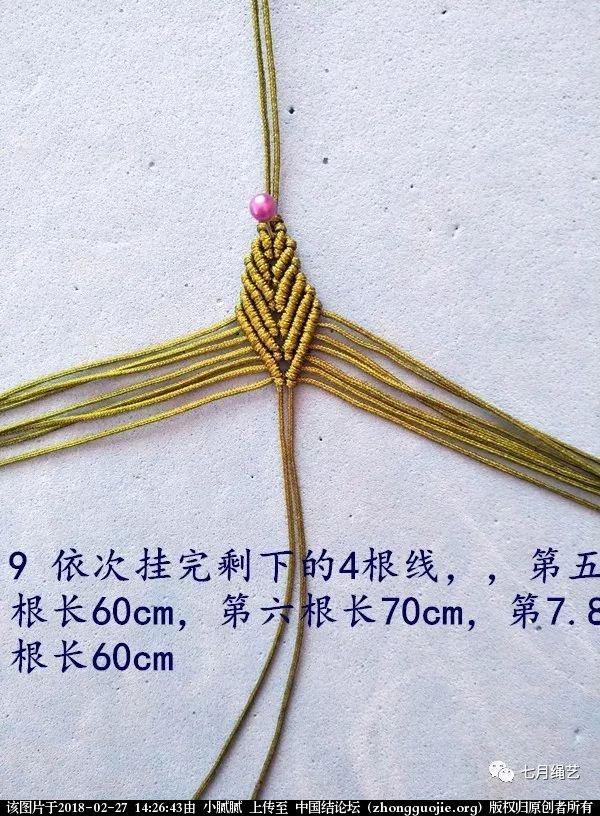 中国结论坛 枫叶教程  图文教程区 113920umrz4t7r5crgtz77