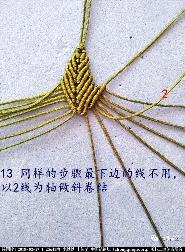 中国结论坛 枫叶教程  图文教程区 113921ufjblr20jij03rcj