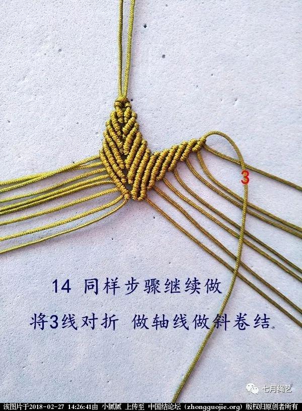 中国结论坛 枫叶教程  图文教程区 113921w5ija1rlfcyr75na