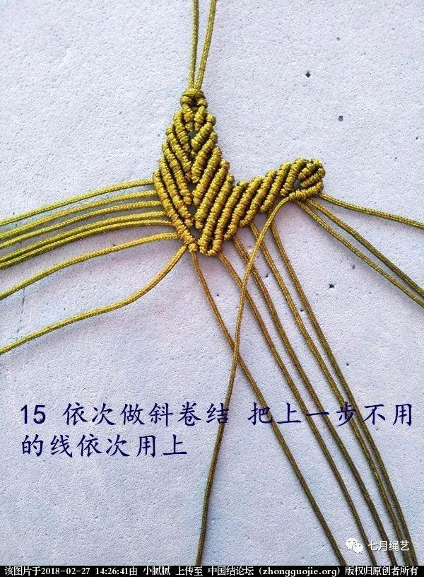 中国结论坛 枫叶教程  图文教程区 113921xu88zuvsuuwufusk