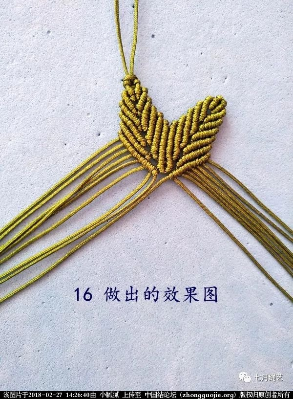 中国结论坛 枫叶教程  图文教程区 113922p2jx6g72ln2nl1mv