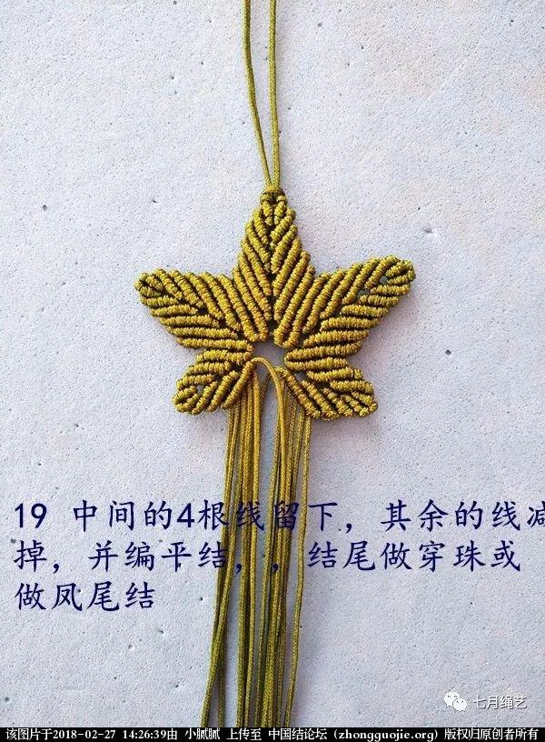 中国结论坛 枫叶教程  图文教程区 113923ksddhsxdy88yl9cy