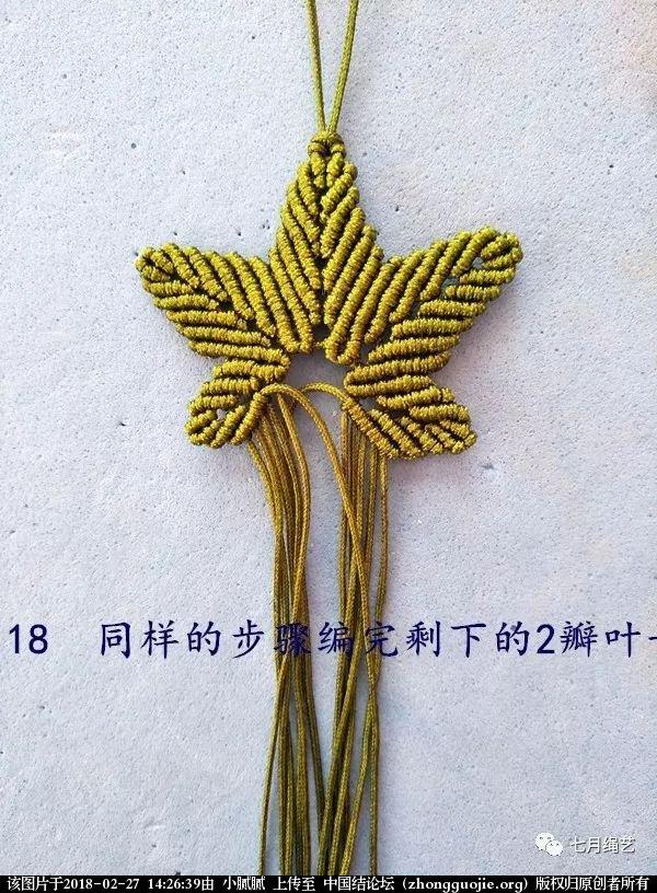 中国结论坛 枫叶教程  图文教程区 113923z5hd8v7h78bup85w