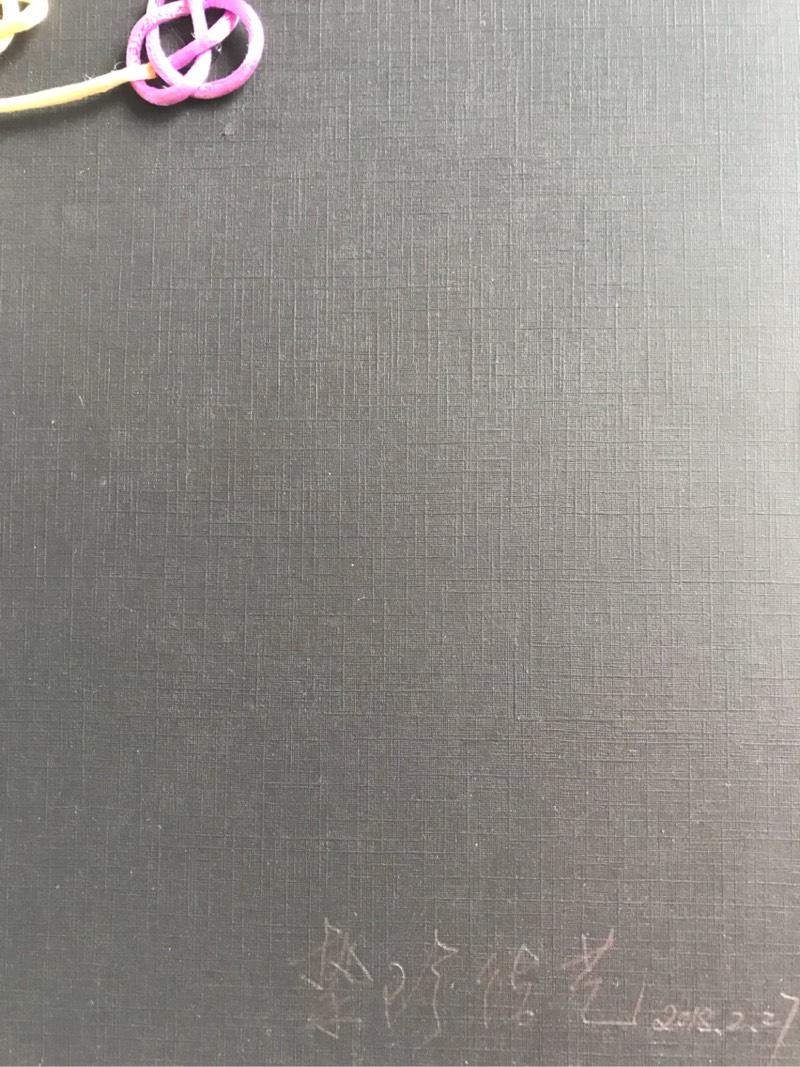 中国结论坛 结艺作品装裱  图文教程区 152655m45njw44gscw553h