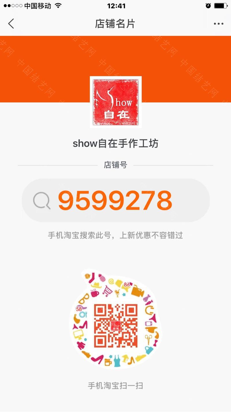 中国结论坛   结艺互助区 124301hpy15zs110ajpapy
