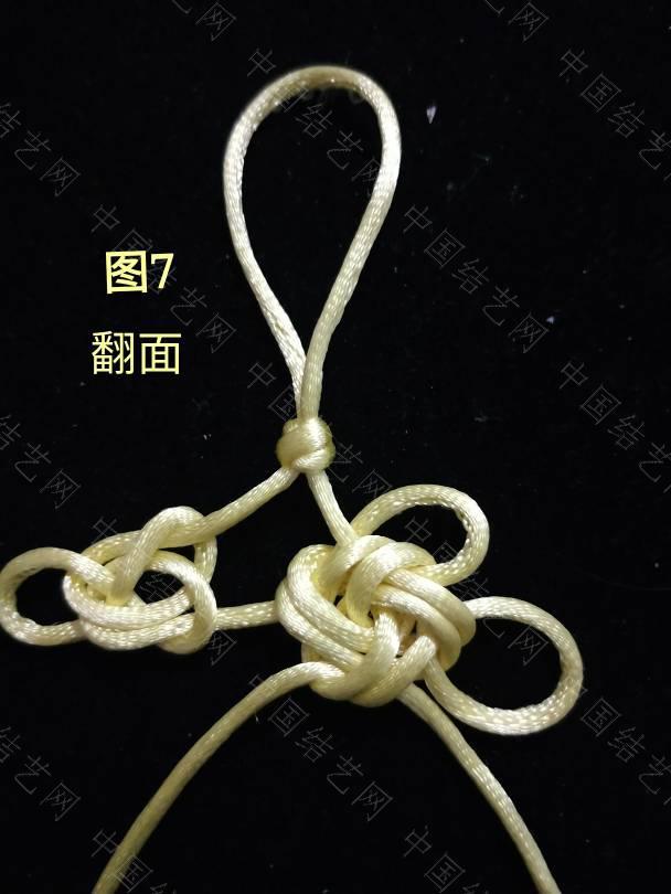 中国结论坛 二个冰花组合的实物图解  冰花结(华瑶结)的教程与讨论区 003728y16x8ser8sbfj1fj