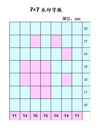 """中国结论坛 """"爪印""""小挂饰  图文教程区 170058on7zznxbwpzlyxma"""
