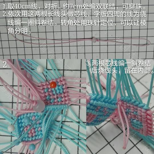 """中国结论坛 """"爪印""""小挂饰  图文教程区 170100coaatbd299gzvxt2"""