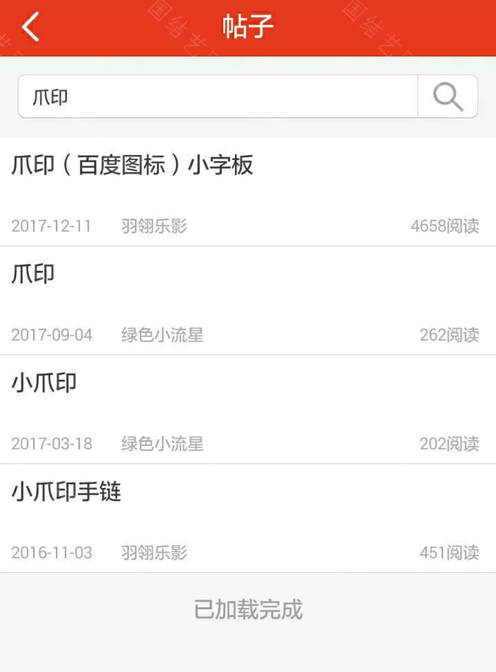 中国结论坛   图文教程区 170742tvvgaisr7vrv7p9x