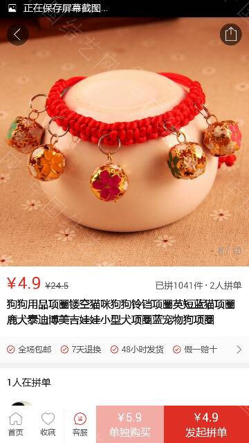 中国结论坛 求助!!!  结艺互助区 205253i23oxxzeo43t1eex