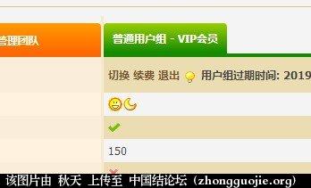 中国结论坛   论坛使用帮助 151323hq22baq0qwj2t0aj