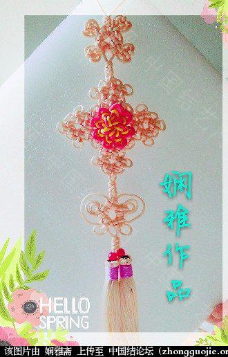 中国结论坛 心灵美  作品展示 165805tyhdie5lzhv7hih4