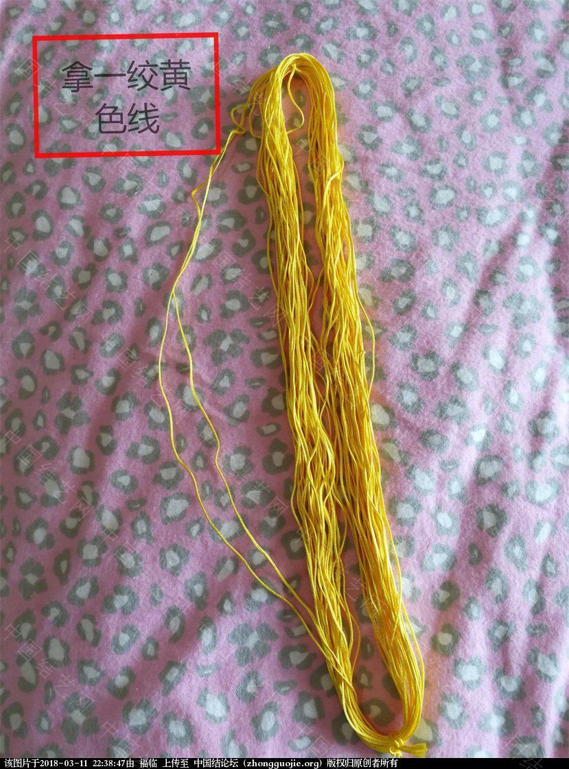 中国结论坛 中国结孙悟空的制作方法(基础型)一:头的制作  立体绳结教程与交流区 223232mcn7f1yxfx6pp2gg
