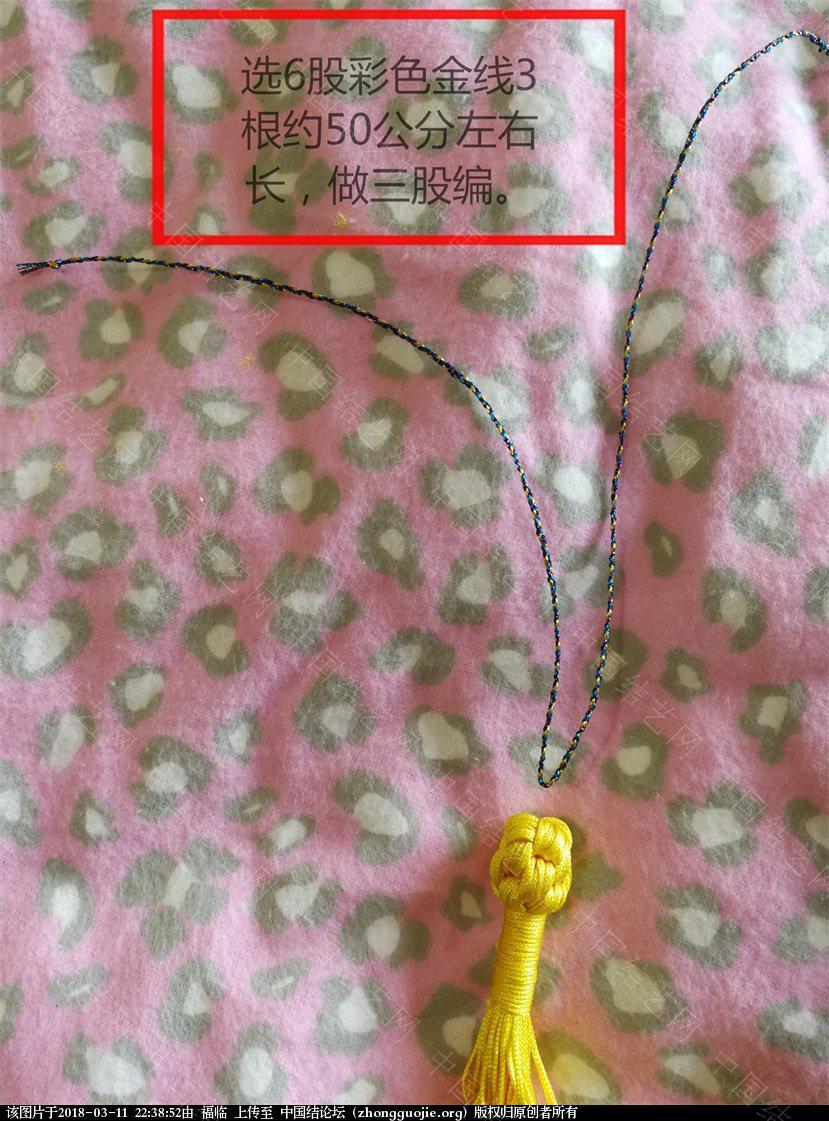 中国结论坛 中国结孙悟空的制作方法(基础型)一:头的制作  立体绳结教程与交流区 223411mhttvh8mtm68m635