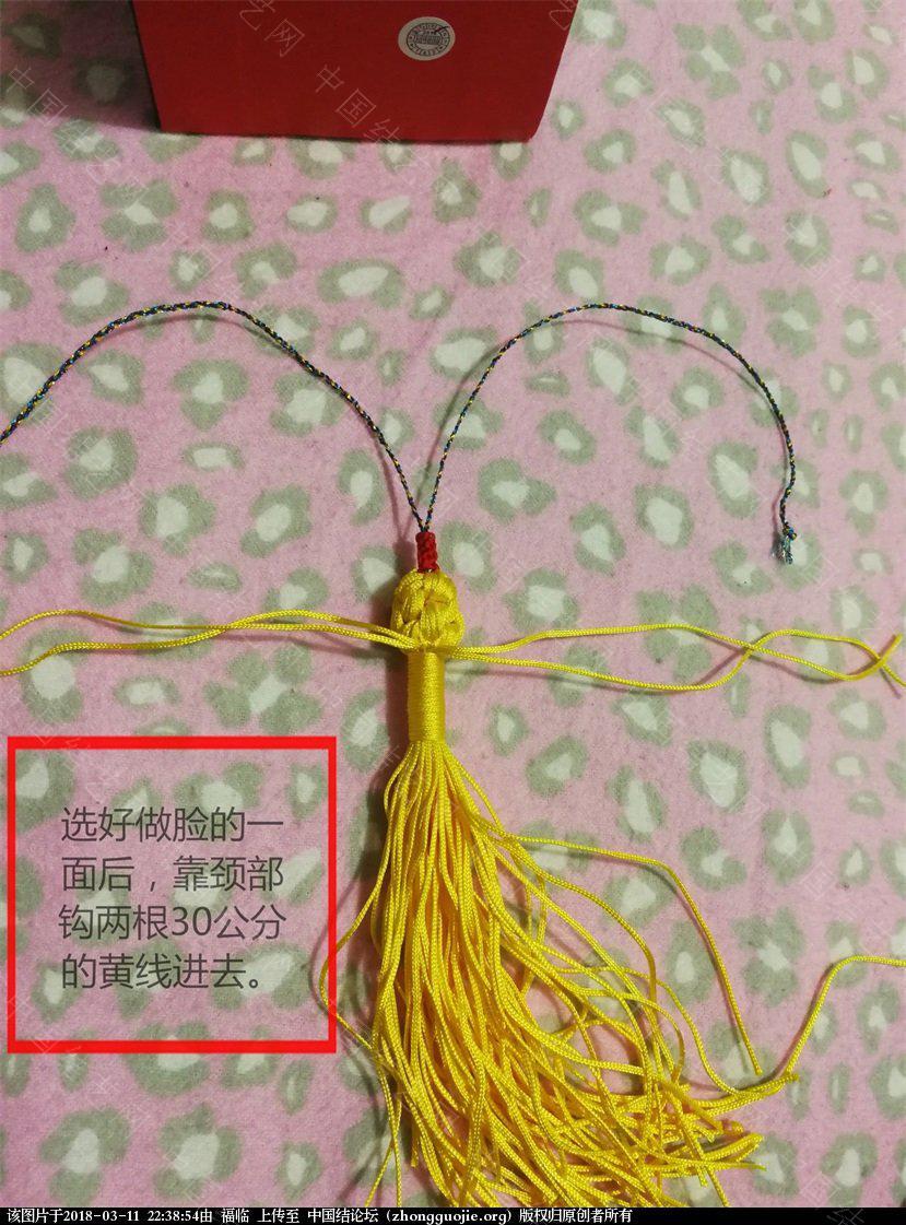 中国结论坛 中国结孙悟空的制作方法(基础型)一:头的制作  立体绳结教程与交流区 223437dmxex5njmii69iii