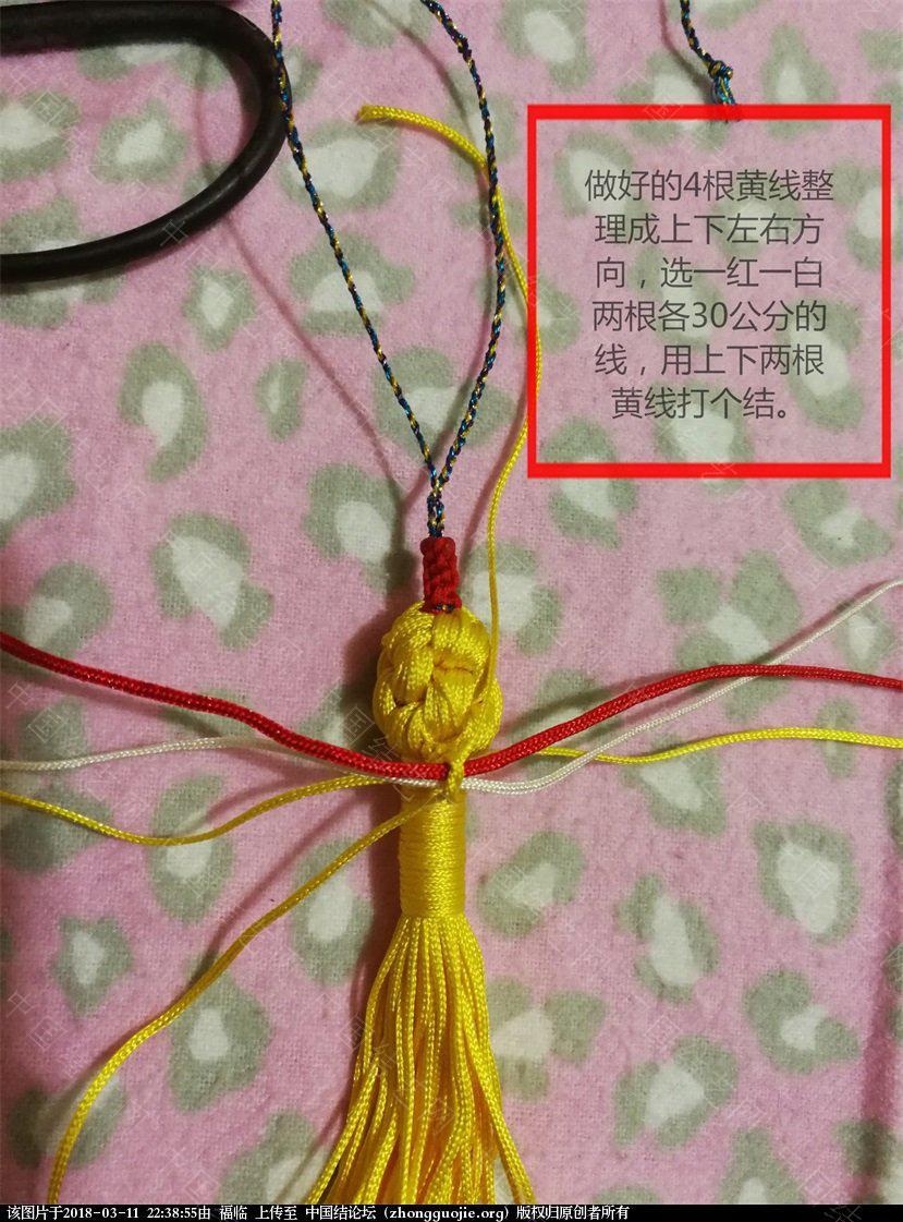 中国结论坛 中国结孙悟空的制作方法(基础型)一:头的制作  立体绳结教程与交流区 223456mav55o6vcrbzsa04