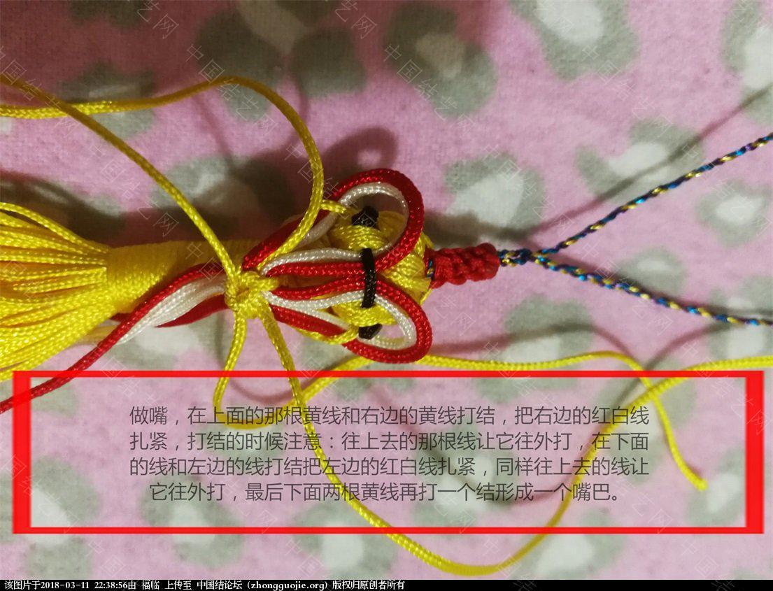 中国结论坛 中国结孙悟空的制作方法(基础型)一:头的制作  立体绳结教程与交流区 223525v1s1mimh15c5lf5v