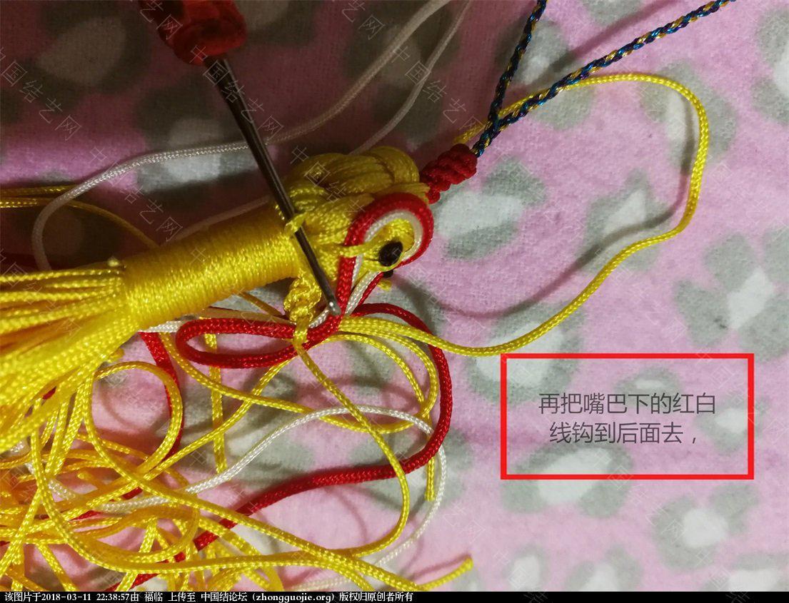中国结论坛 中国结孙悟空的制作方法(基础型)一:头的制作  立体绳结教程与交流区 223534aiijxhqjjxaztxjq