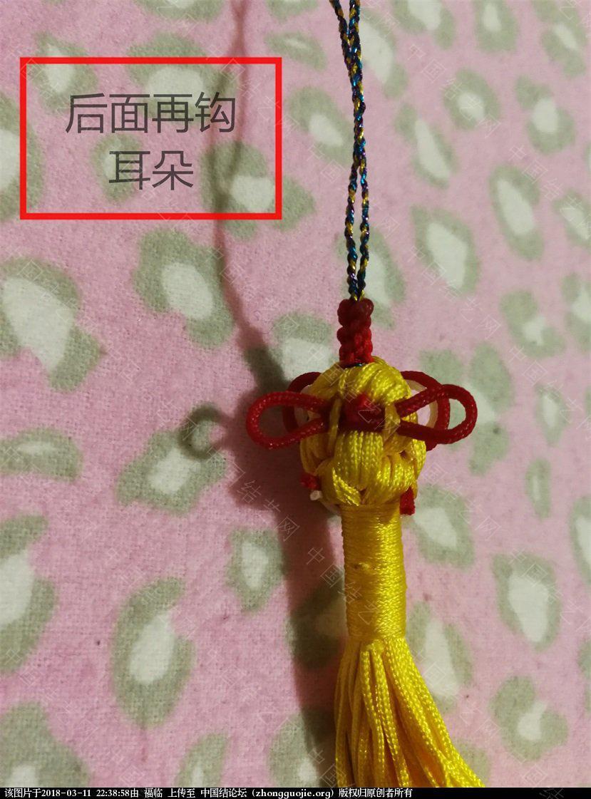 中国结论坛 中国结孙悟空的制作方法(基础型)一:头的制作  立体绳结教程与交流区 223549frcnoae1eu16knoe