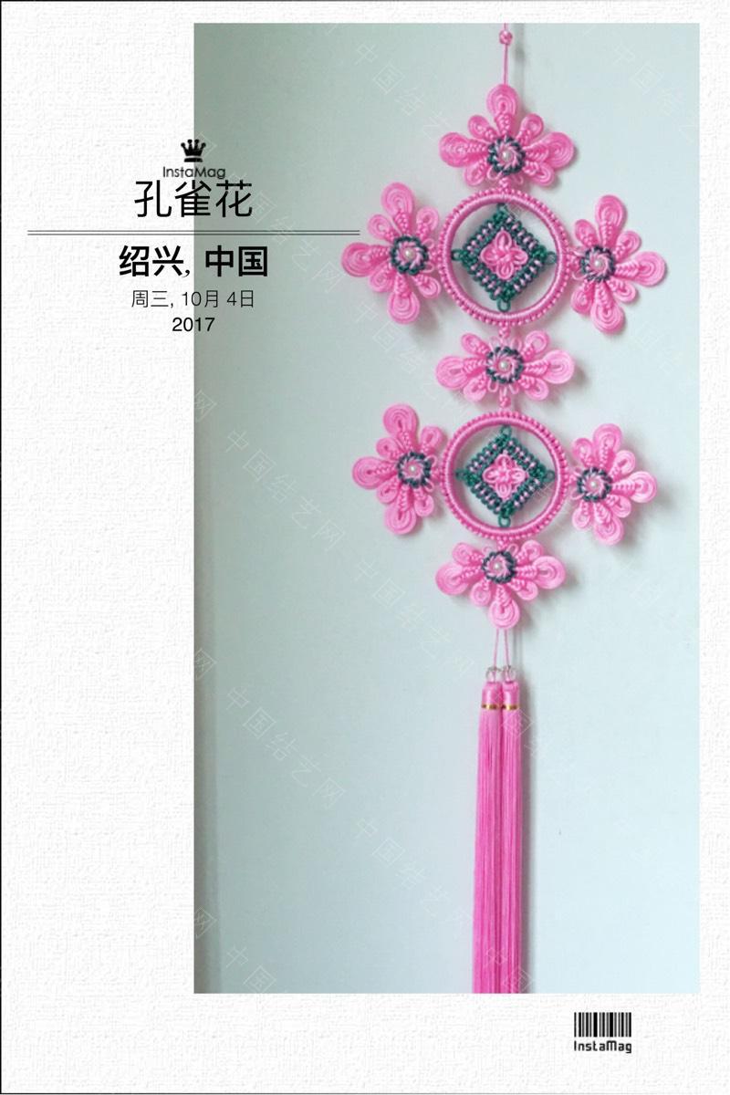中国结论坛 再来一个孔雀花  作品展示 151123to6kiibnmppbs6cb