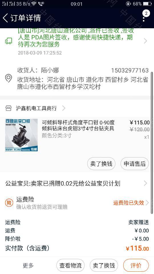 中国结论坛   结艺互助区 090218jx1u85ry8q857lwy