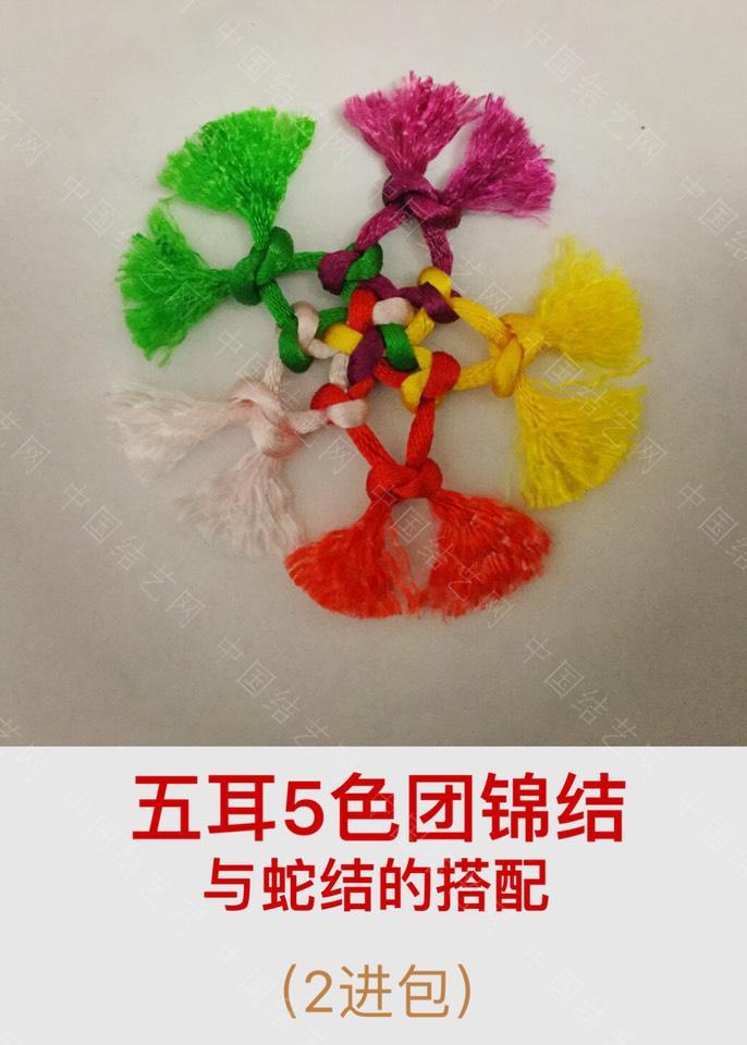 中国结论坛 十耳10色团锦结  图文教程区 212531e5ilo8ffmm9391mf