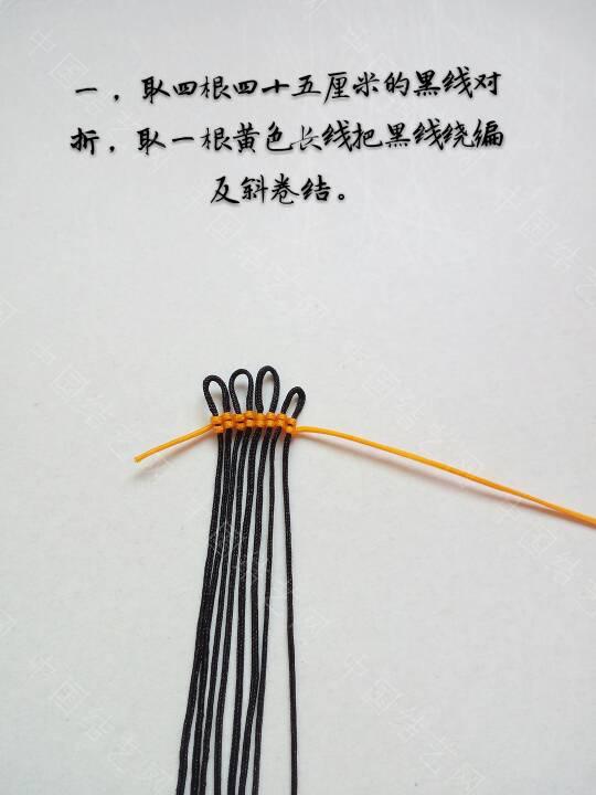 中国结论坛 十二生肖之了小虎  立体绳结教程与交流区 215743hftfbb19it5fxj8t