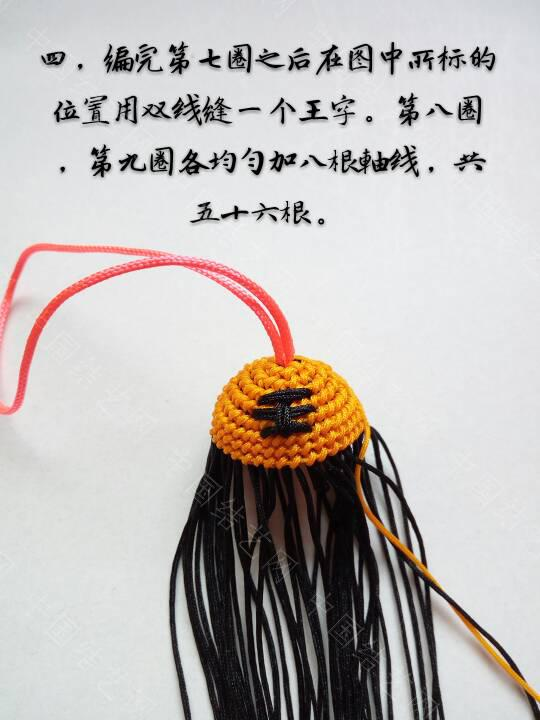 中国结论坛 十二生肖之了小虎  立体绳结教程与交流区 215745u16r1rlw3mc10ffc