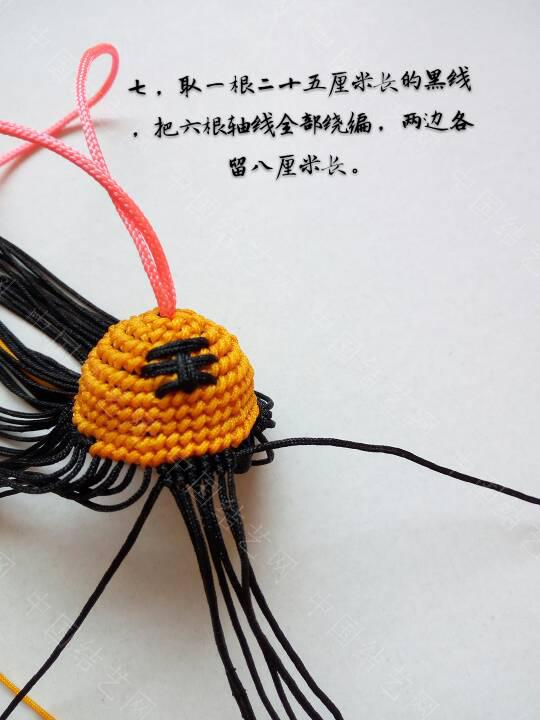 中国结论坛 十二生肖之了小虎  立体绳结教程与交流区 215747fcscs7aneh74dezd