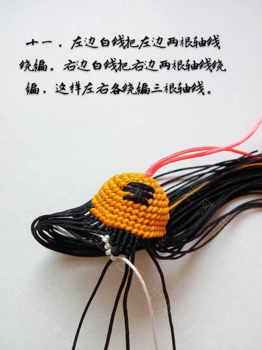 中国结论坛   立体绳结教程与交流区 215917cc0v97by0vpcy74y