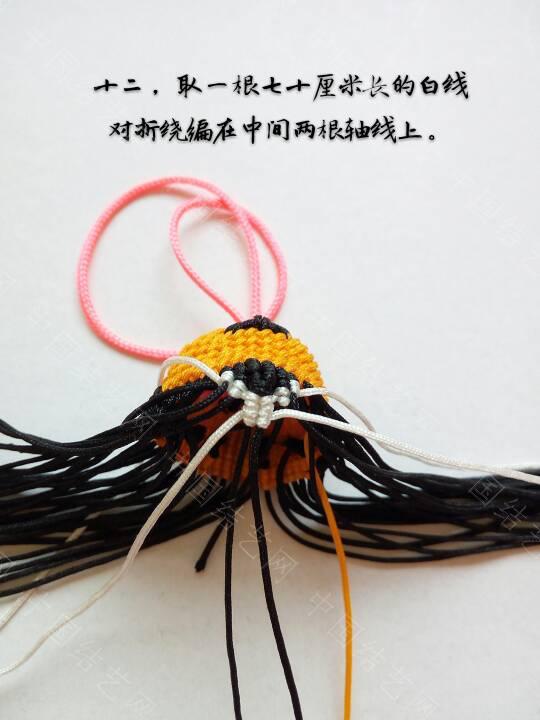 中国结论坛   立体绳结教程与交流区 215917qnitoor515x5ouk3