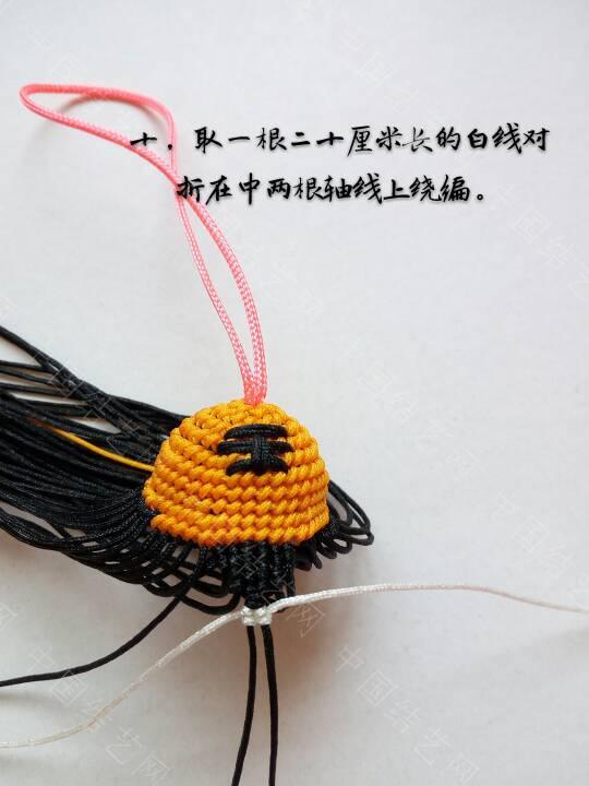 中国结论坛   立体绳结教程与交流区 215917zh229po0ohmhp1z3