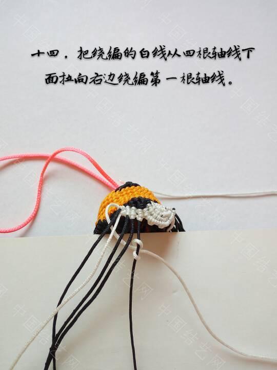 中国结论坛   立体绳结教程与交流区 215959bgla708e70egooja