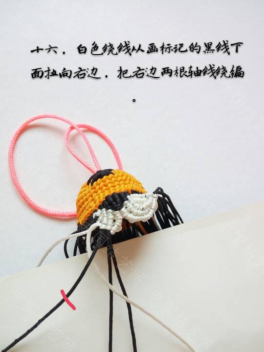 中国结论坛   立体绳结教程与交流区 215959xyhfrrs9hoyxekey