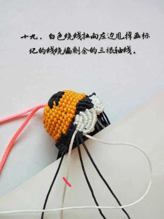 中国结论坛   立体绳结教程与交流区 220048f5771mm5vao6hhd2