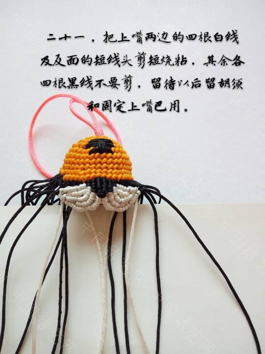 中国结论坛   立体绳结教程与交流区 220048ibrrj912bbdkbtjg