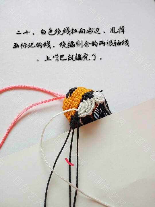 中国结论坛   立体绳结教程与交流区 220048wiha3hvejrrzvh9z