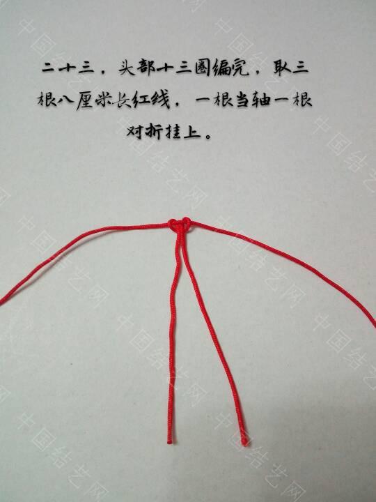 中国结论坛   立体绳结教程与交流区 220049n7ehuuuvdpudhmov