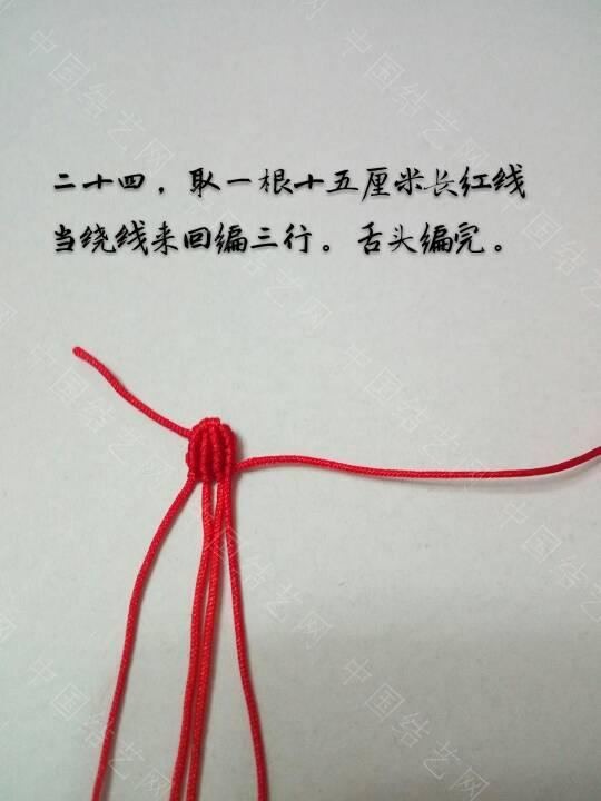 中国结论坛   立体绳结教程与交流区 220120i7hecq7g4igiehc1