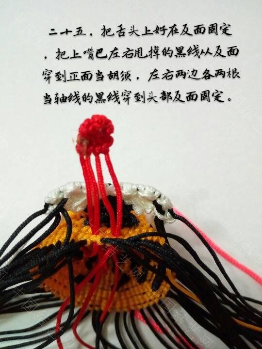 中国结论坛   立体绳结教程与交流区 220120y7ekko44z7z7tta2