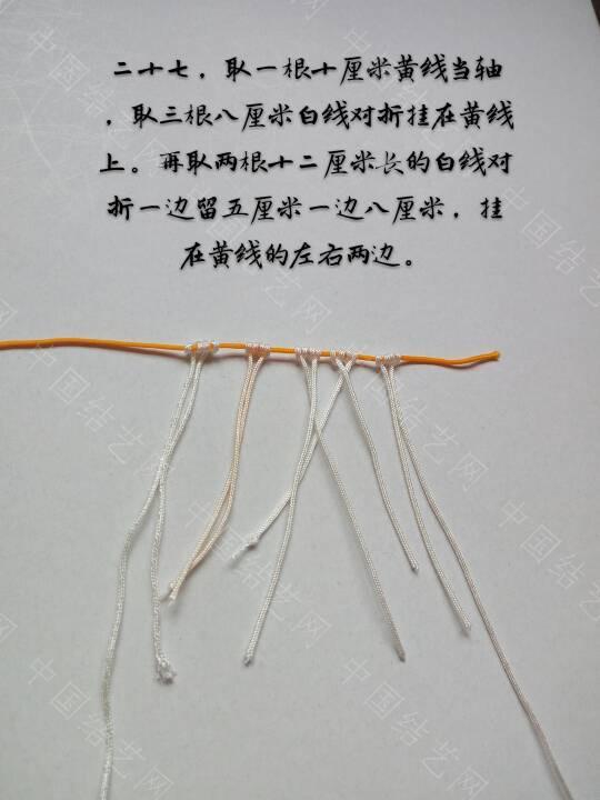 中国结论坛   立体绳结教程与交流区 220121ik9bzb1lqc6czpe8