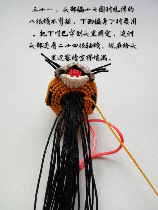 中国结论坛   立体绳结教程与交流区 220149rffjggwuz2mvf7sp