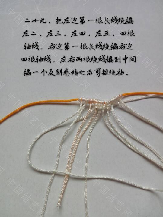 中国结论坛   立体绳结教程与交流区 220149tfeoqi4ion8mdtn9
