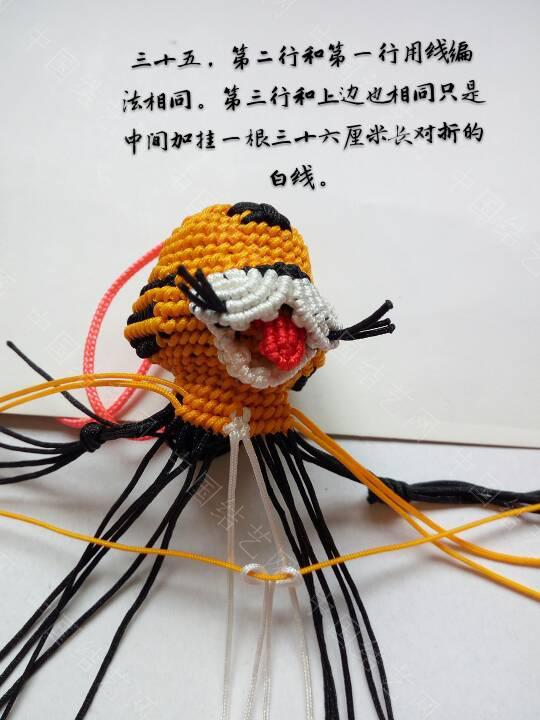 中国结论坛   立体绳结教程与交流区 220607ebmwbb5mbkem1bm2