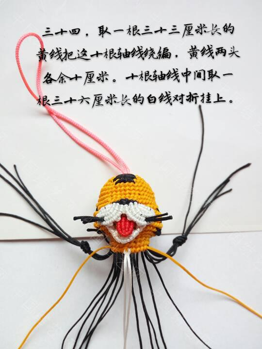 中国结论坛   立体绳结教程与交流区 220607gj885kcvcod3svd9